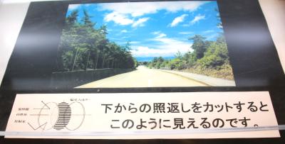 武蔵野市 武蔵境 メガネ 眼鏡 偏光レンズ タレックス 口コミ-2