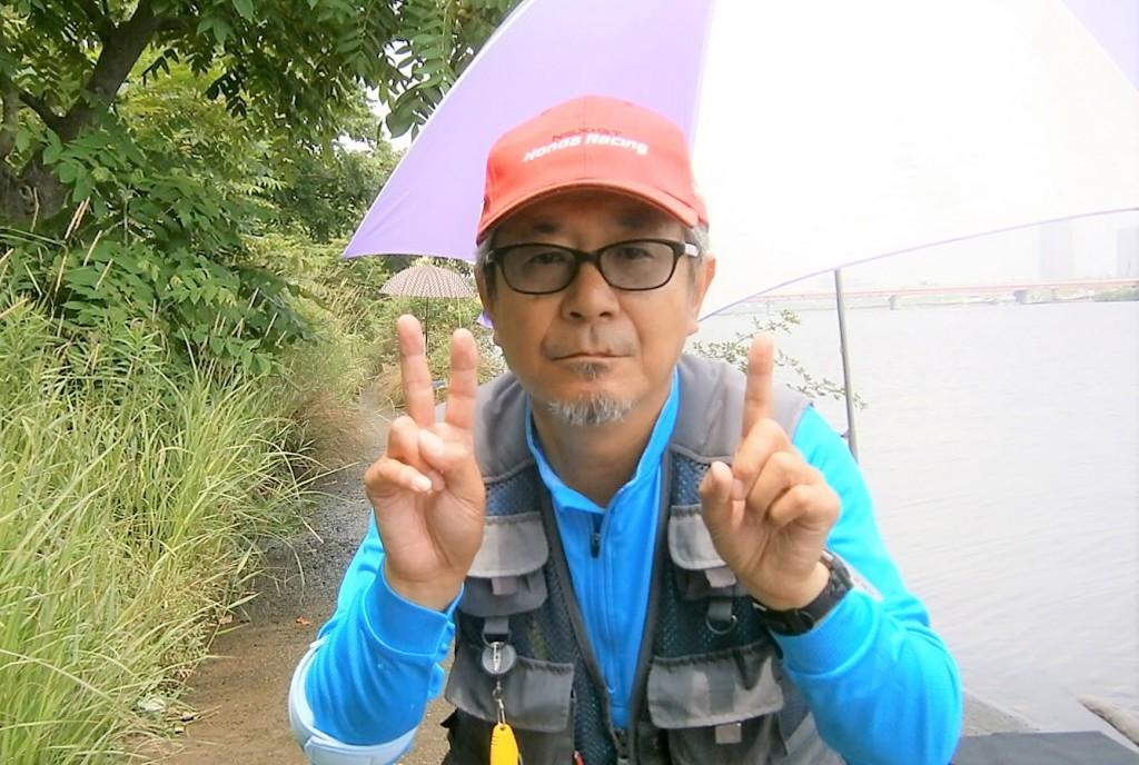 メガネ 釣り用サングラス 江戸川 東京