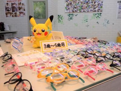 こども 子供 めがね 東京 都内 小児弱視治療用眼鏡 助成金 専門店