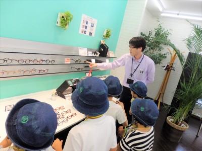東京 都内 こども 子供 眼鏡 メガネ 専門店