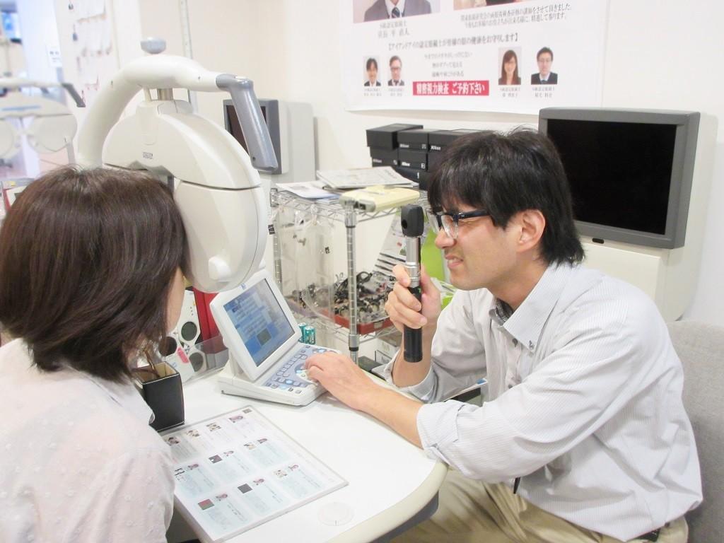 物がダブって見える 東京都 江戸川区 メガネ 両眼視機能 プリズム検査 複視 斜位 斜視