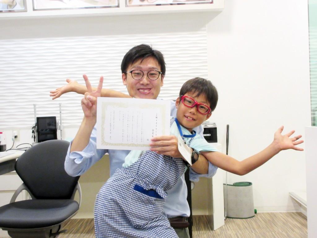 東京 都内 江戸川区 船堀 メガネ作り体験 子供メガネ