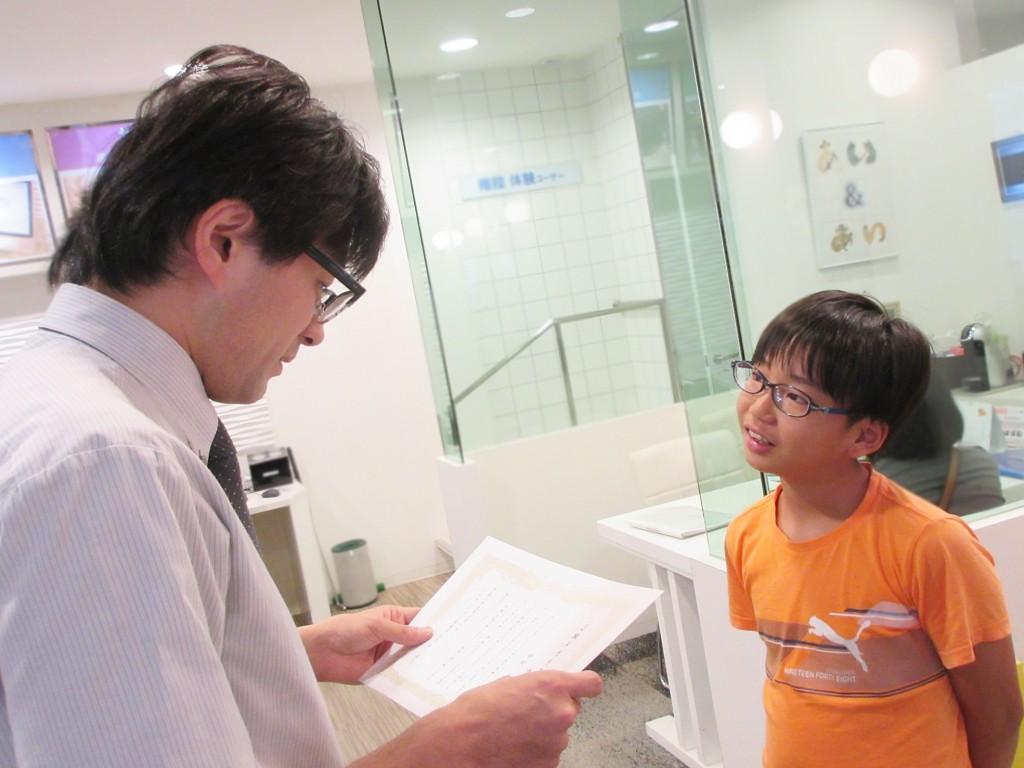 メガネ作り体験 こどもメガネ 東京都江戸川区 こども眼鏡 コンバース 日経MJ