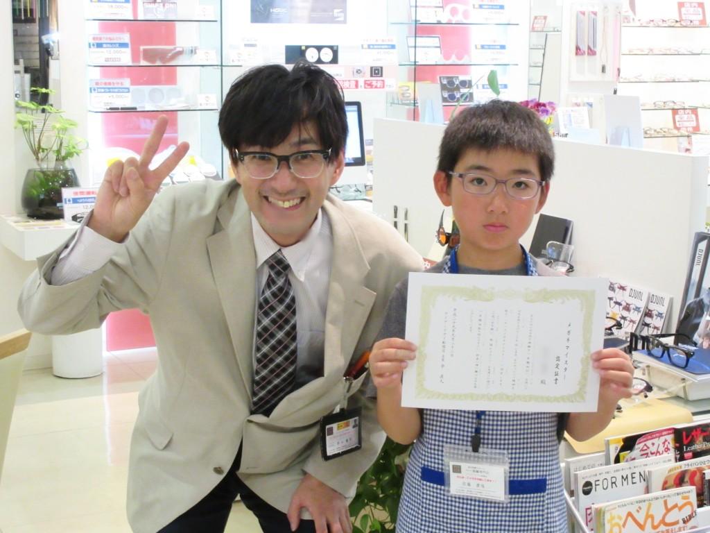 江戸川区 子供メガネ 良く見える メガネ作り