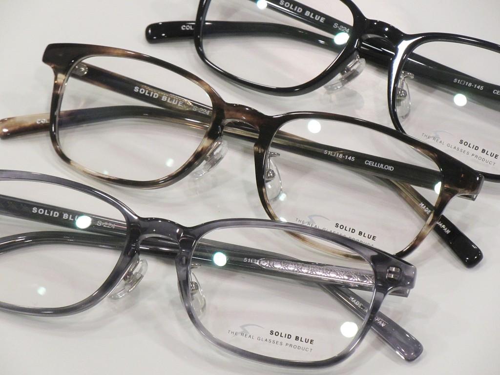 ソリッドブルー SOLID BLUE 取り扱い店 東京 江戸川区 船堀 S-219 S-224 セルロイド メガネ