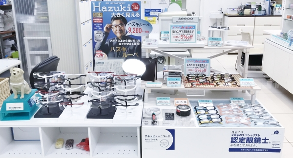 武蔵野市 眼鏡 国産 口コミ 評判 こどもメガネ 遠近両用 TALEX 偏光サングラス
