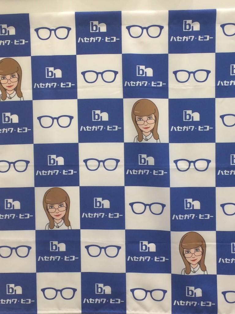産業ときめきフェア セルシール 江戸川区 船堀 物がダブる メガネ 東京 両眼視機能 プリズム検査
