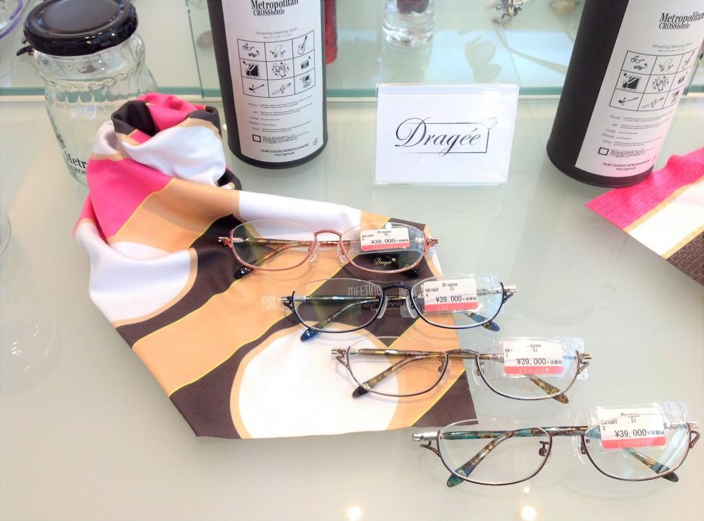女性のメガネ アンダーリムフレーム 人気のメガネ レディースメガネ 江戸川