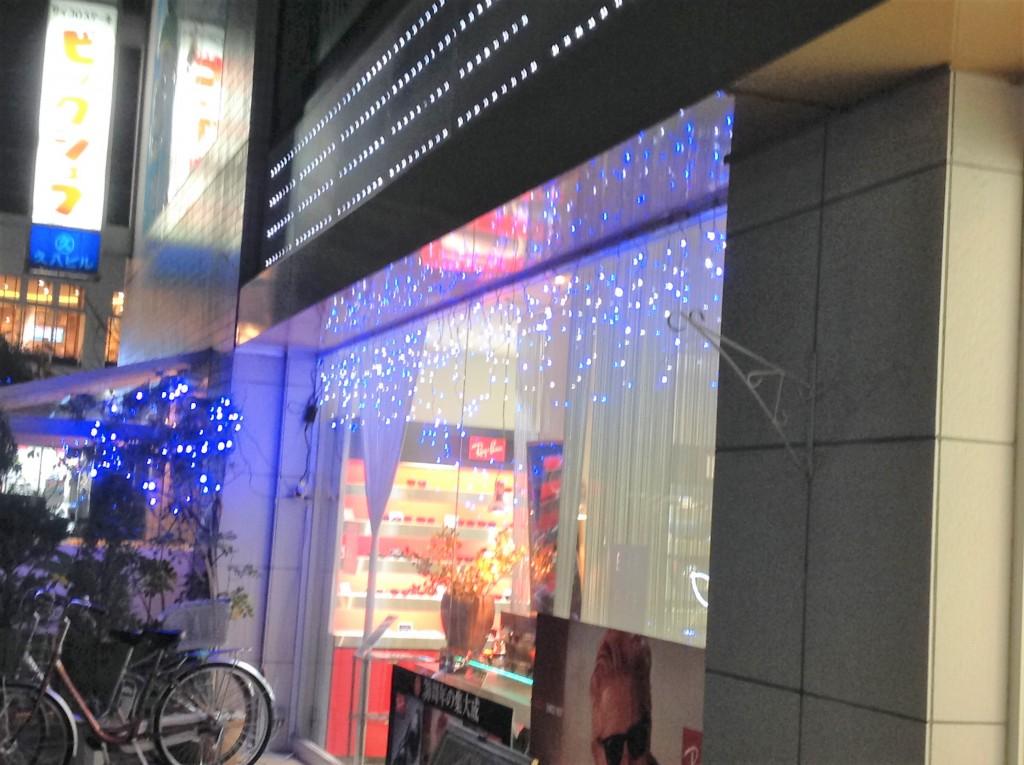 クリスマス 光のショー メガネ 江戸川