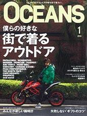 雑誌 OCEANS メガネ特集 東京