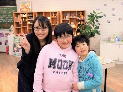 こどもメガネ 東京都内 専門店 ジルスチュアートNY 04-0012