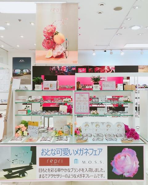 武蔵野市 メガネ 口コミ 評判 M.O.S.S 国産