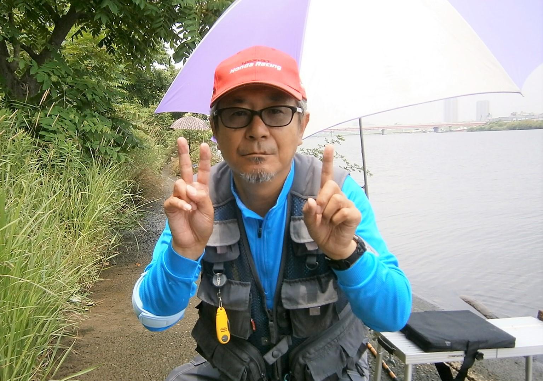 メガネ屋のブログ 江戸川釣り情報 メガネ