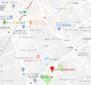 東京都 江戸川区 瑞江 おしゃれ メガネ