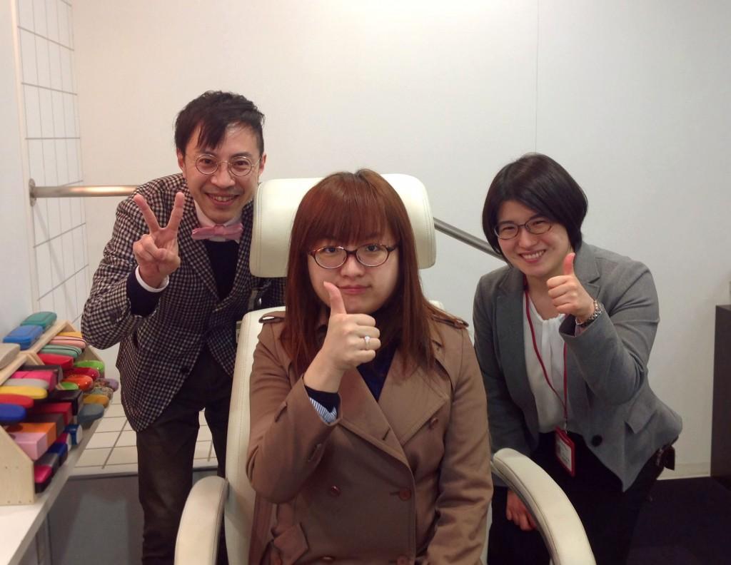 東京都 江戸川区 メガネ TOKYOHOLIDAYS