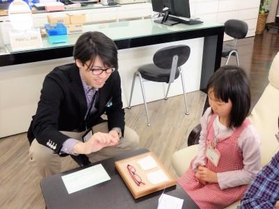こどもメガネ 東京都内 専門店 眼鏡作り体験 専門店