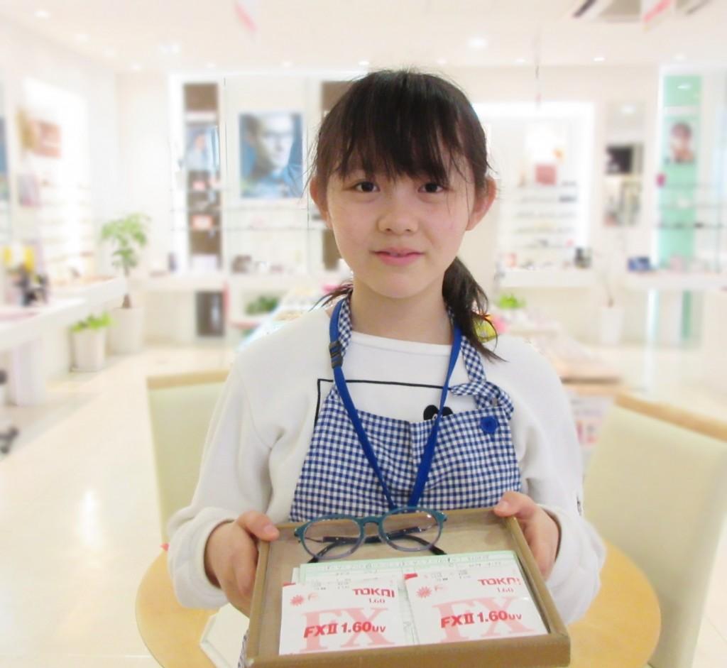 東京都 江戸川区 船堀 メガネ こども メガネ作り 体験