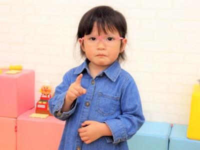 東京 江戸川区 瑞江 こどもメガネ トマトグラッシーズ 弱視治療用眼鏡