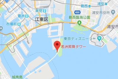 ゲートブリッジ 東京都 メガネ屋の休日