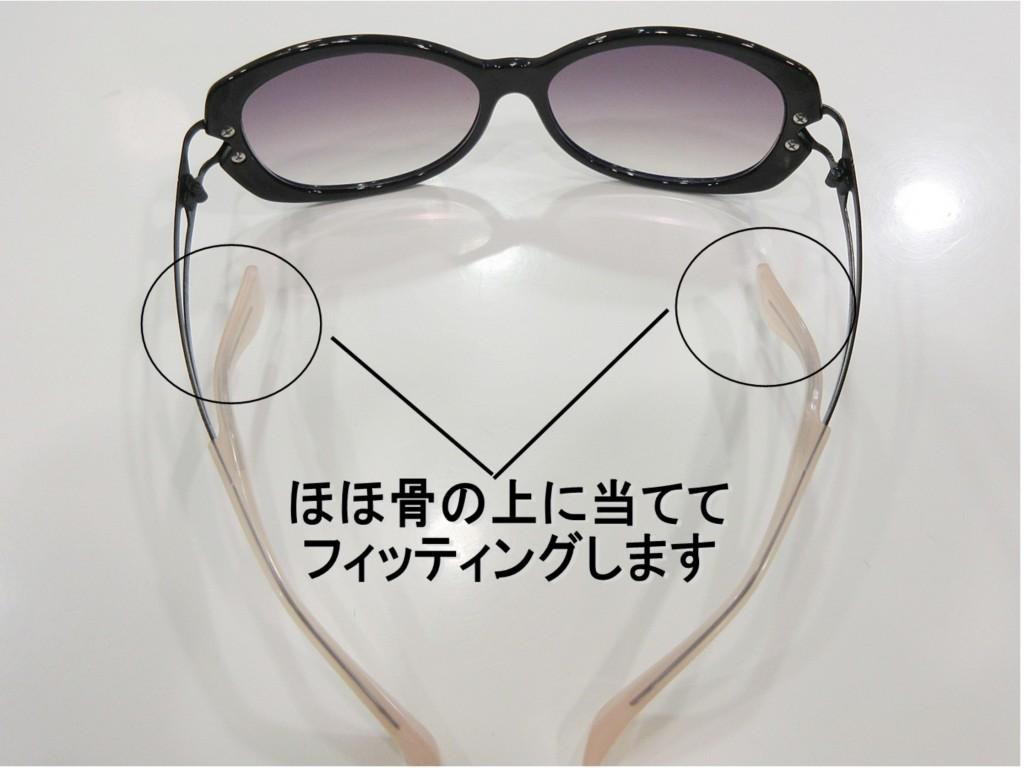 チョコサン Choco sun シャルマン 鼻当てなしサングラス 東京都内 江戸川区 船堀 両眼視機能 プリズム検査