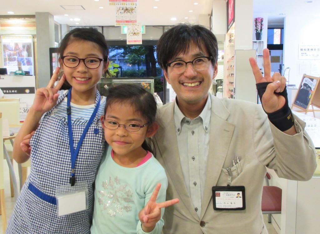 江戸川区 メガネ ダブらない よくみえる メガネ作り体験