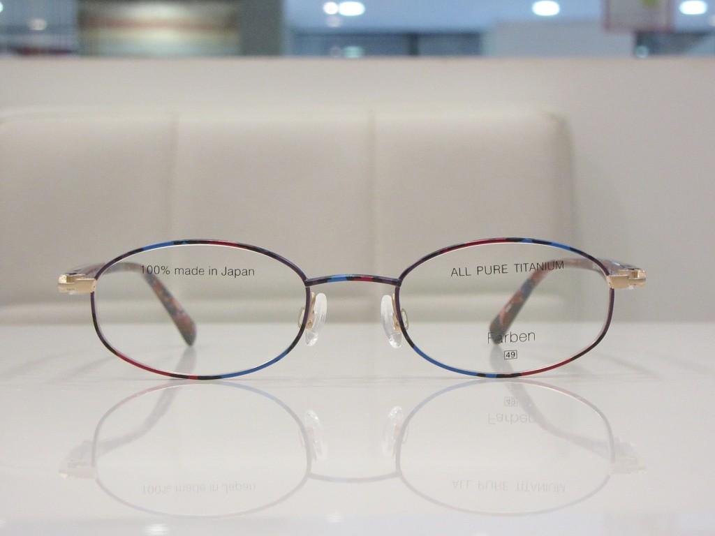 ファルベン Ferben 東京都内 江戸川区 物がダブって見える メガネ 両眼視機能 プリズム検査