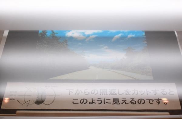 武蔵野市 メガネ 口コミ 評判 TALEX Kodak サングラス 偏光レンズ 釣り ゴルフ ドライブ
