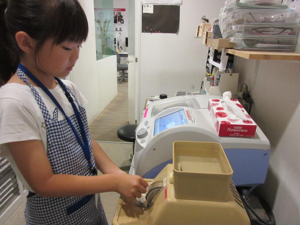 江戸川区 メガネ 良くみえる ダブらない キッザニア メガネ作り体験