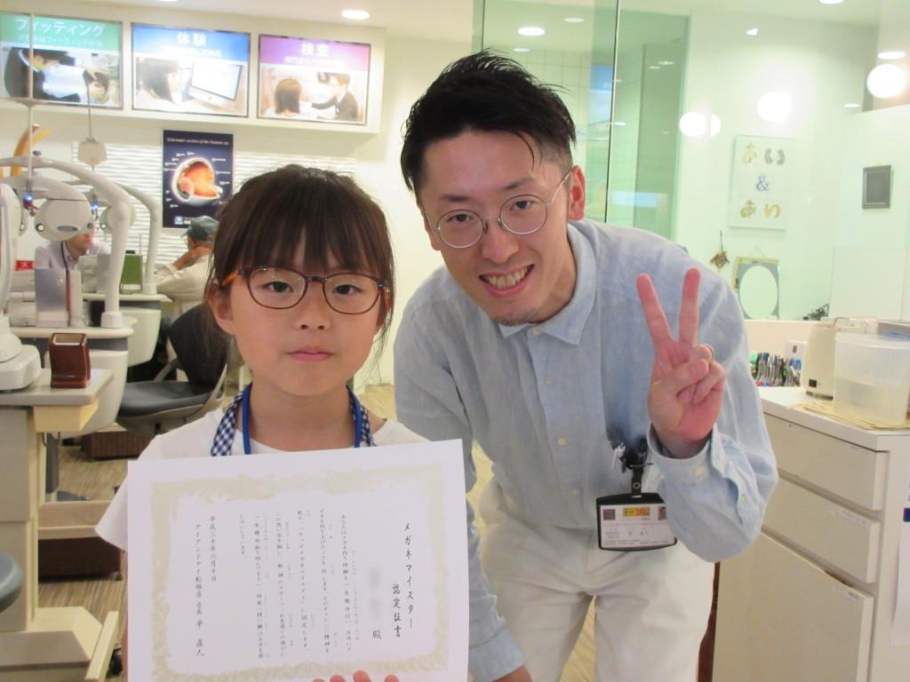 江戸川区 メガネ よくみえる ダブらない キッザニア メガネ作り体験