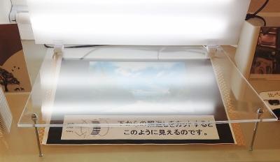 武蔵野市 武蔵境 メガネ 眼鏡 サングラス 偏光
