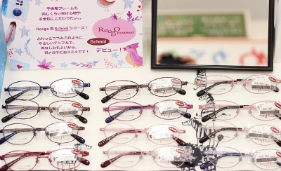 武蔵野市 眼鏡 口コミ 評判 子供 小学生 中学生 国産