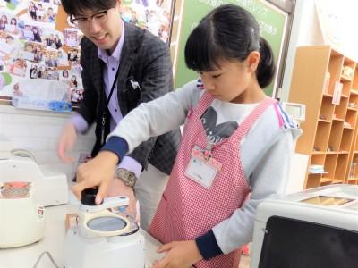 東京都内 江戸川区 瑞江 専門店 眼鏡作り体験 ジルスチュアートNY