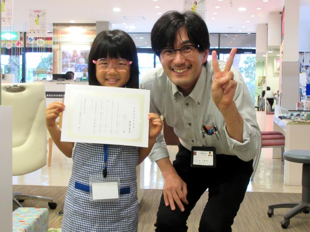 江戸川区 両眼視機能検査 カラー診断 コンタクトレンズ キッザニア メガネ作り