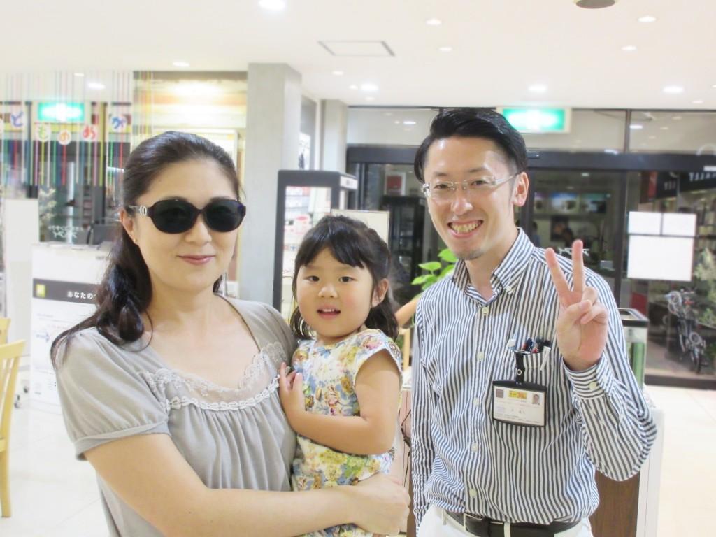 度付きサングラス 両眼視機能検査 カラー診断 コンタクトレンズ 偏光レンズ