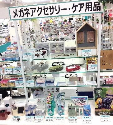 武蔵野市 メガネ 口コミ 評判 2 (363x400)