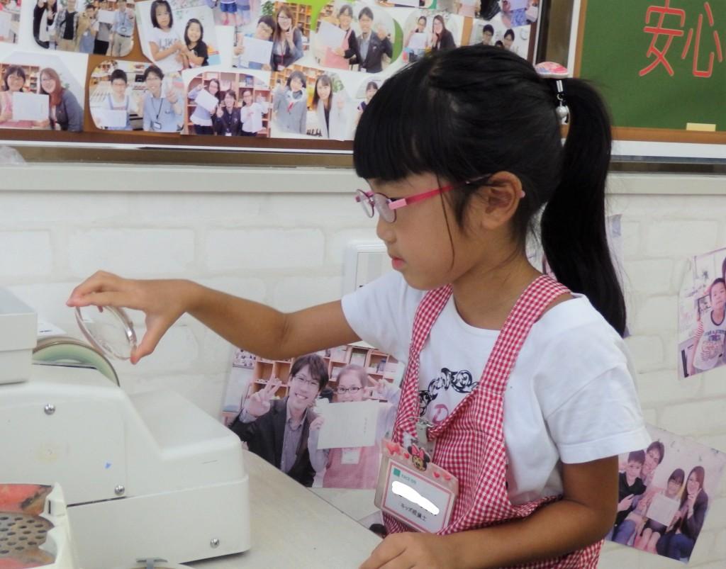こどもメガネ 子供眼鏡 メゾピアノ 東京都 江戸川区