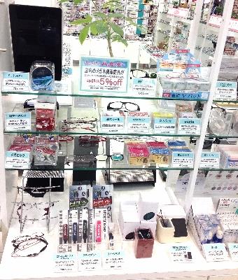 武蔵野市 メガネ 口コミ 評判 3 (340x400)