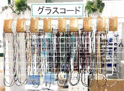 武蔵野市 メガネ 口コミ 評判 4 (400x296)