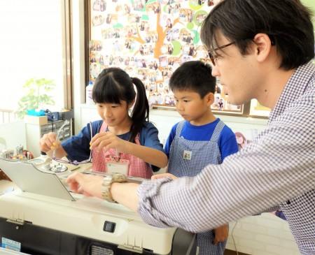 こどもメガネ作り体験 東京都内 子供専門店 メゾピアノ MP-118