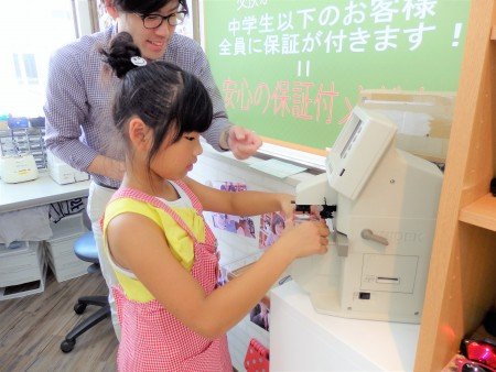 東京都内 子供眼鏡 専門店 こどもメガネ作り体験