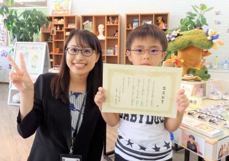 東京都内 江戸川区 瑞江 子供眼鏡 専門店 こどもメガネ作り体験 弱視治療用眼鏡