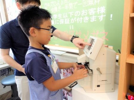 東京都内 こどもメガネ 専門店 子供眼鏡作り体験 弱視治療用眼鏡 トマトグラッシーズ TJAC12