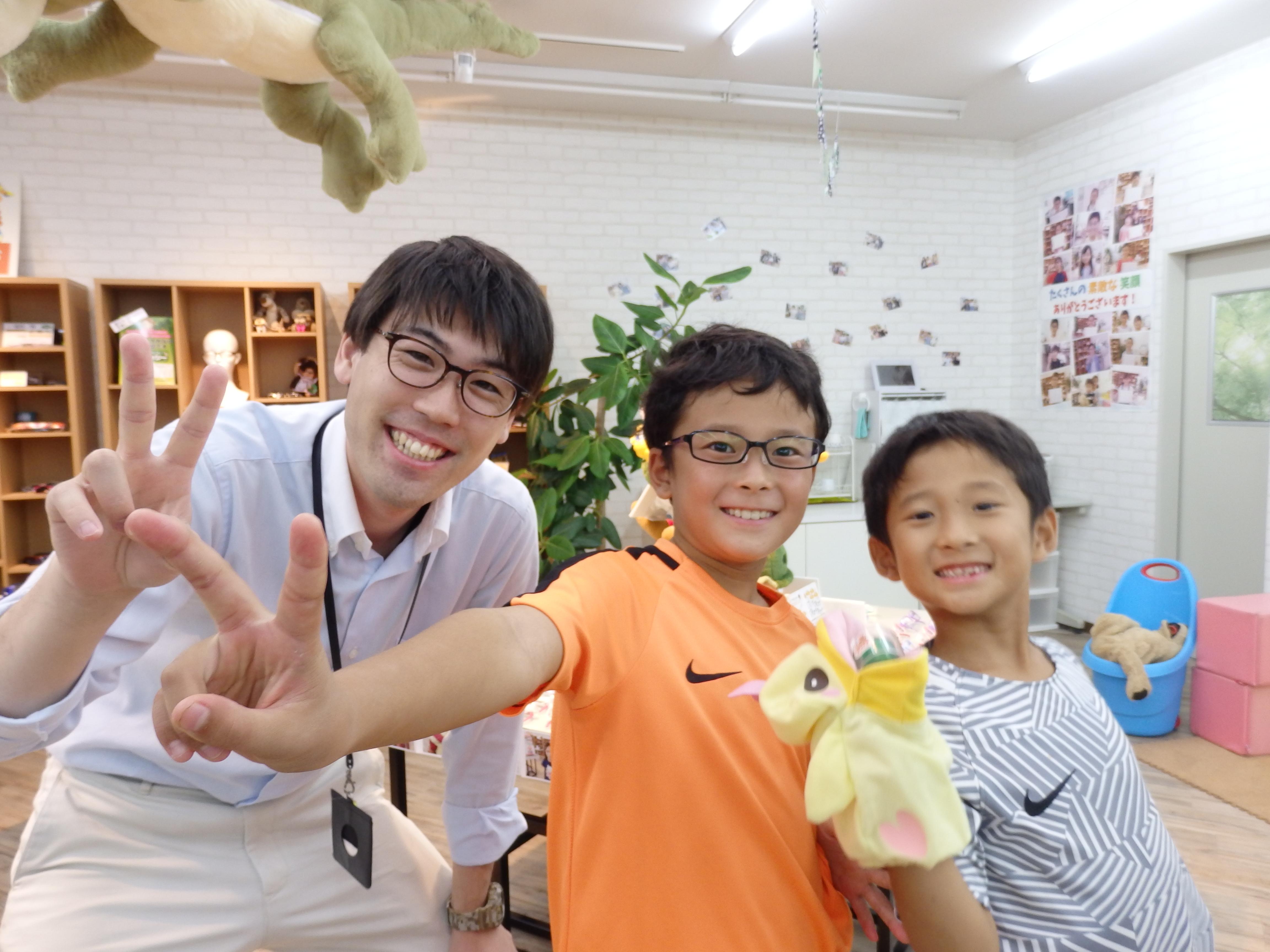 こどもメガネ 子供眼鏡 こどもメガネ 東京都江戸川区