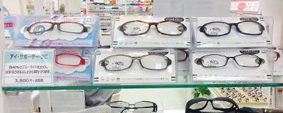 武蔵野市 メガネ 口コミ 評判 ブルーライトカットコート パソコン スマホ 青色光 PCメガネ