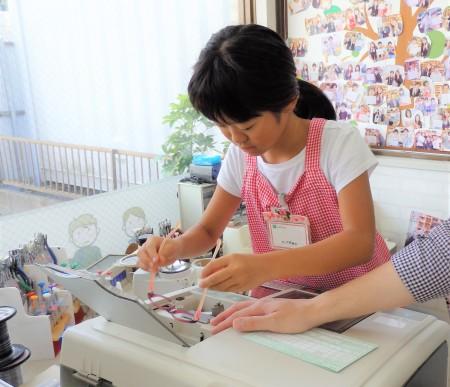 東京都内 こどもメガネ 専門店 眼鏡作り体験 メゾピアノ MP-119