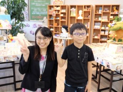 東京都内 こどもメガネ 専門店 ブルークロス BC-512