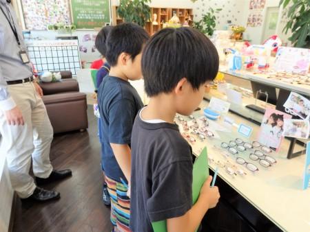 東京都内 江戸川区 こどもメガネ 専門店 町たんけん