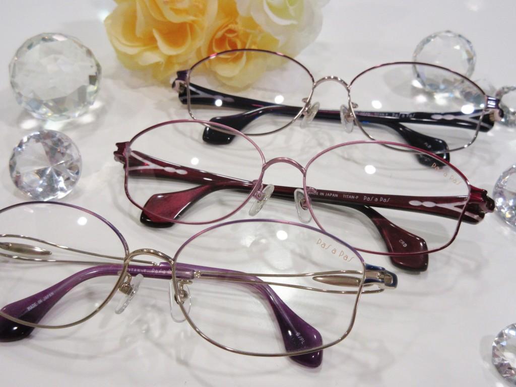 東京都 江戸川区 船堀 眼鏡 めがね 両眼視機能検査 女性用 大きいサイズ