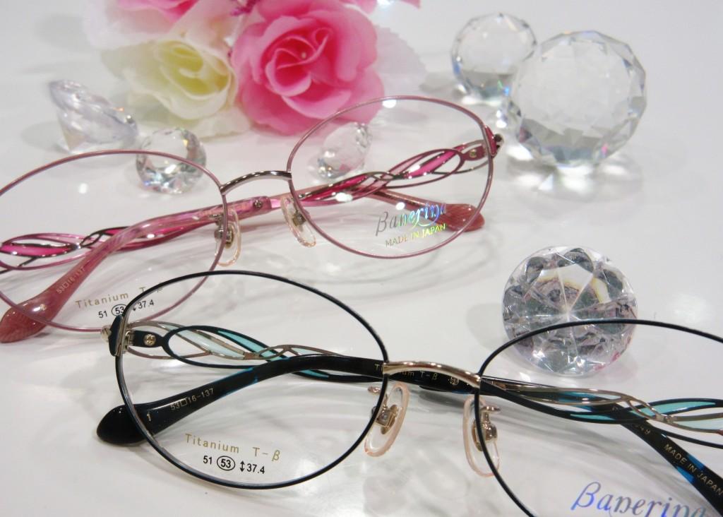 東京都 江戸川区 船堀 眼鏡 女性 両眼視機能検査