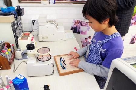 東京都内 こどもメガネ 専門店 子供眼鏡作り体験 弱視治療用眼鏡 めがね